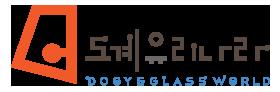 도계유리나라 (DOGYE GLASS WORLD)